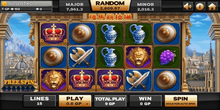 Slot Roma เกมสล็อตรูปแบบใหม่