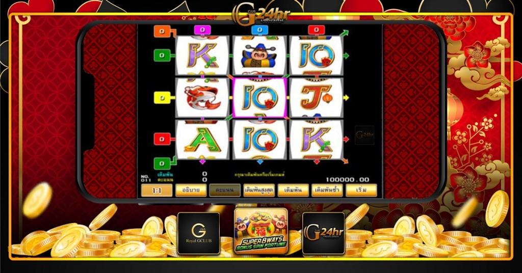 เกมสล็อต Jackpot B