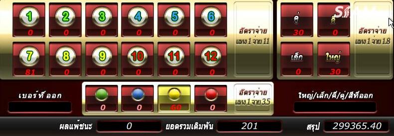 12 Balls Slot
